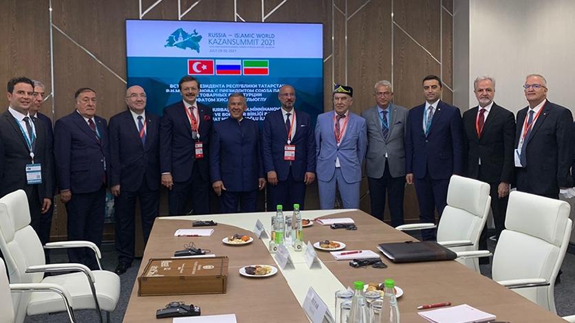 Kazan Summit 2021