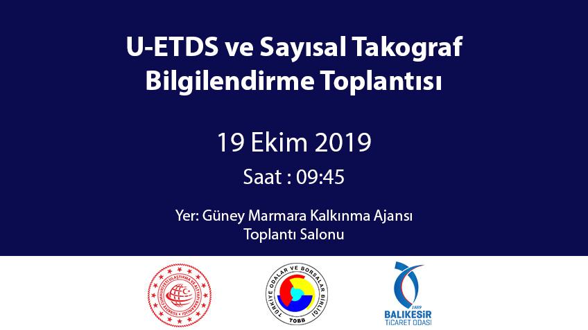 U-ETDS and Digital Tachograph Information Meeting